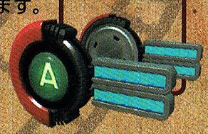 File:Accelerator-Gun-Sonic-Unleashed-Manual.png