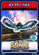 Sonic and the Secret Rings - 10 Captain Bemoth