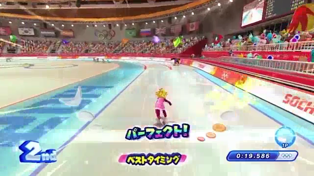 File:Peachyfigureskate.png