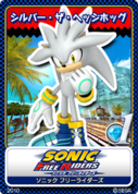Sonic Free Riders 03 Silver the Hedgehog