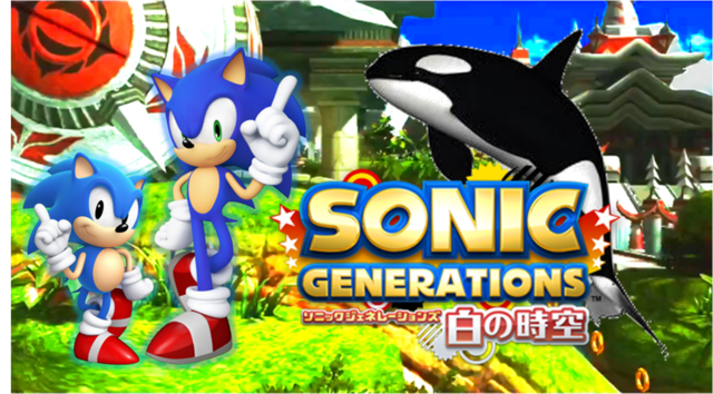 File:Wallpaper 4 - Seaside Hill, Sonic Generations.PNG