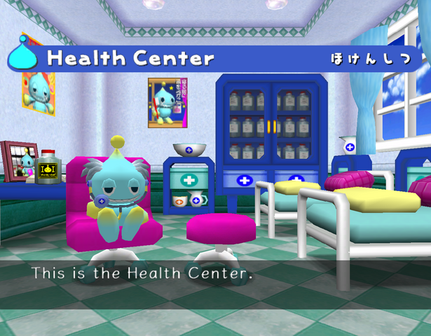 File:CK health center.png