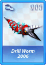 File:Card 111 (Sonic Rivals).png