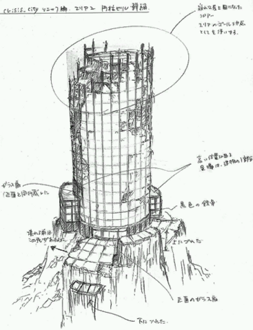 File:CrisisCityConcept7.png