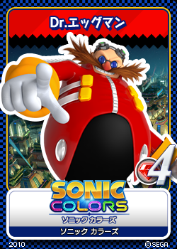 File:Sonic Colours Eggman.png