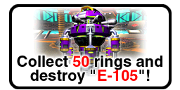 File:MISSION G 105RING E.png