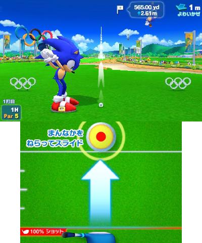 File:Mario-Sonic-Rio-2016-3DS-Screenshot-1.png