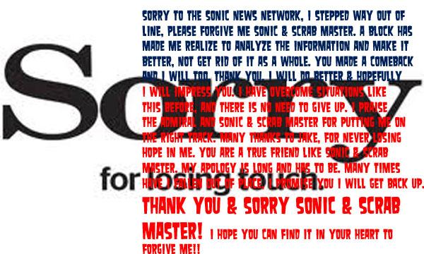File:Sorry copy.jpg