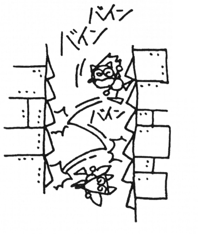 File:Bumper-Wall-Sonic-2-Chibi.png