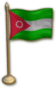 SU Shamar Miniature Flag