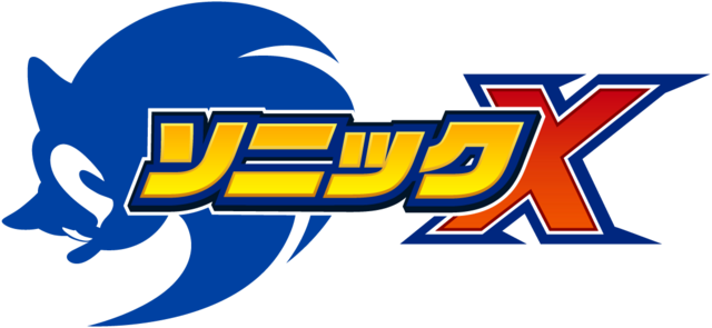 File:Sonicx japanese.png