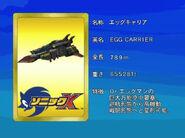 Sonicx-ep30-eye1