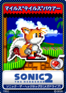 Sonic the Hedgehog 2 15 Tails