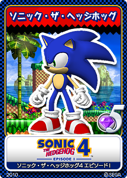 File:Sonic the Hedgehog 4 Episode 1 13 Sonic.png