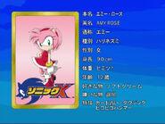 Sonicx-ep3-eye2