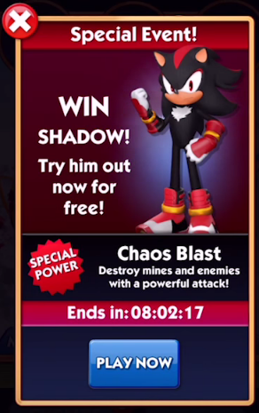 File:Shadow Dash 2 profile.png