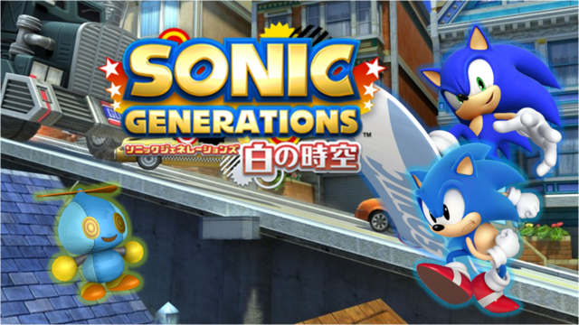 File:Wallpaper 3 - City Escape, Sonic Generations.png