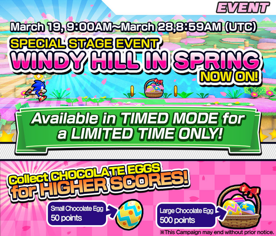 File:Sonic runners easter 2016 notification.png