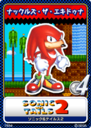Sonic & Tails 2 - 10 Knuckles the Echidna
