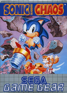 Sonic-Chaos-Game-Gear-PAL-Boxart