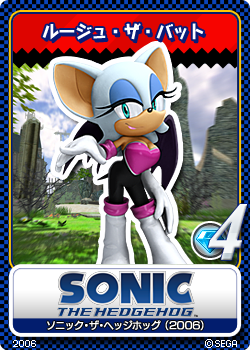 File:Sonic the Hedgehog (2006) 15 Rouge the Bat.png