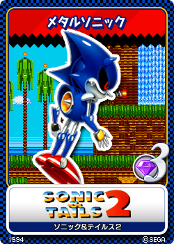 File:Sonic & Tails 2 - 08 Metal Sonic.png