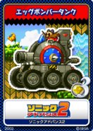 Sonic Advance 2 - 09 Egg Bomber Tank-1-