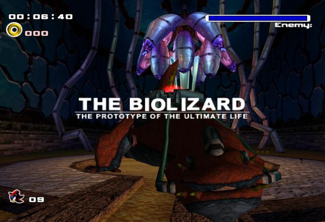 File:Biolizard Title Screen.png