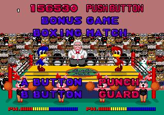 File:Dynamite Dux Arcade.png