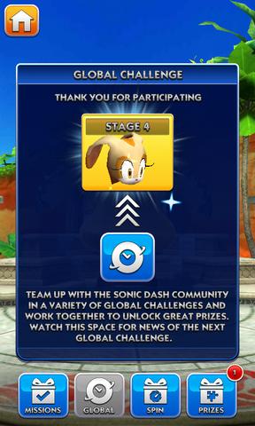 File:Sonic Dash Cream Unlocked.png