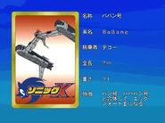 Sonicx-ep20-eye1