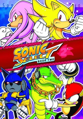 File:Sonic Select 2.jpg