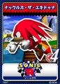 Thumbnail for version as of 05:39, November 14, 2011