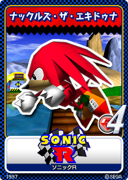 File:Sonic R 07 Knuckles.png