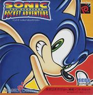 Sonic-Pocket-Adventure-JP-Boxart
