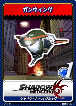 File:Shadow the Hedgehog 02 GUN Beetle.png