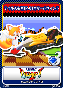 File:Sonic Drift 2 05 Tails.png