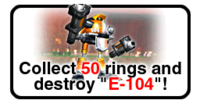 MISSION G 104RING E