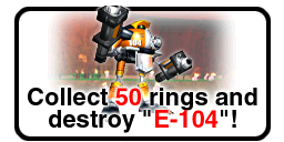 File:MISSION G 104RING E.png