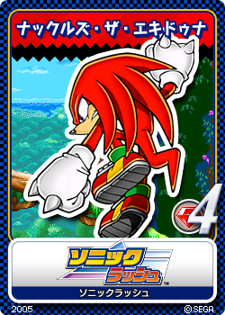 File:Sonic Rush10 Knuckles.png