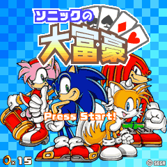 File:Sonic-millionaires-image01.png