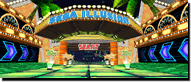 File:SEGA Illusion (Track Select).png
