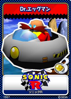 File:Sonic R 05 Dr. Robotnik.png