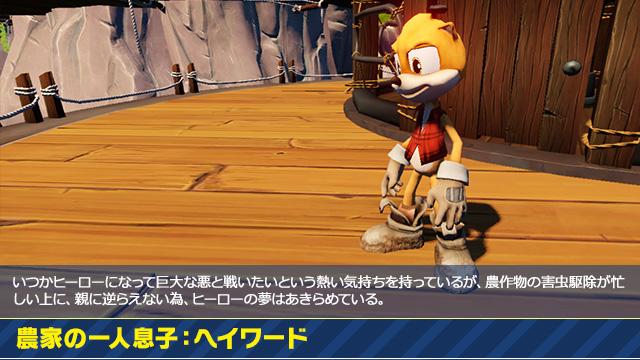 File:Character 15.jpg