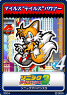 Sonic Advance 3 13 Tails