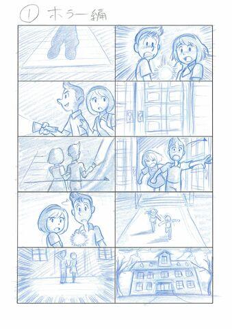 File:Storyboard 1-ALT.jpg