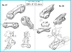 File:Gear2.jpg