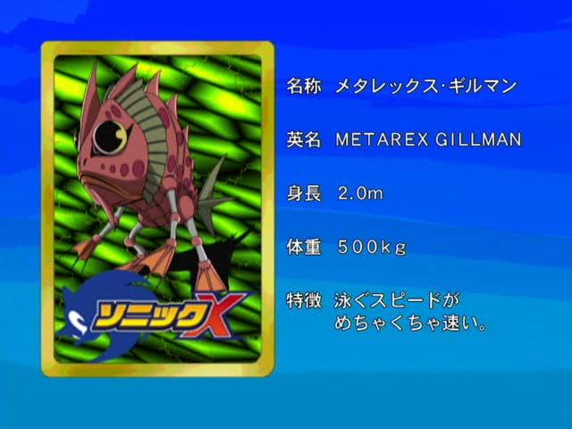 File:Sonicx-ep55-eye1.jpg