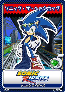 File:Sonic Riders 16 Sonic.png