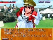 Mao inufuku1